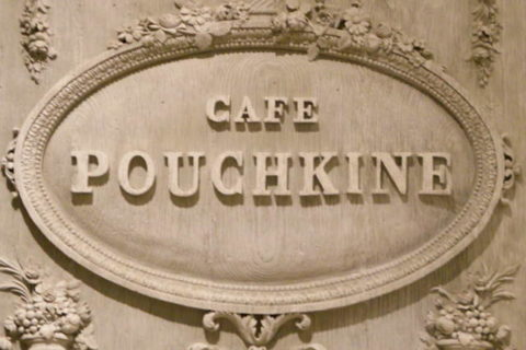 Cafe Pouchkine Paneling